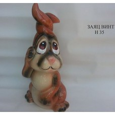 Заяц винт