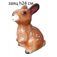 Заяц H-24 см