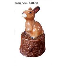 Заяц пень H-40 см