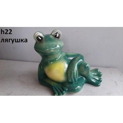 Лягушка H-22 см