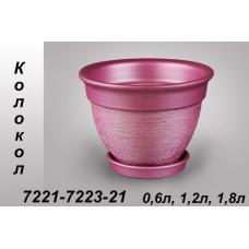 Колокол (худ) 0,6 - 1,2 -1,8 л