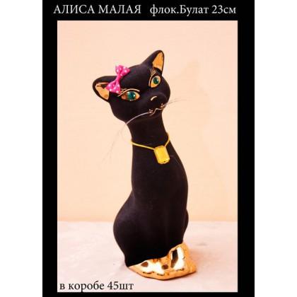 Алиска (кошка) малая  10 см × 8 см × 23 см