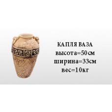 Капля ваза