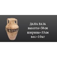 Дана ваза