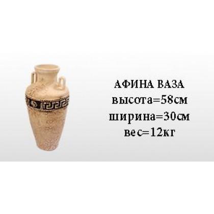 Афина ваза