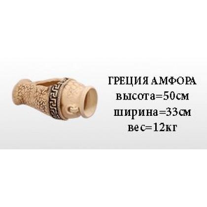 Греция амфора