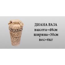 Диана ваза