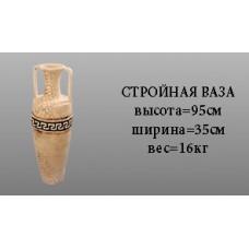 Стройная ваза