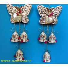 """Оберег бабочка - колокольчики """"3"""""""