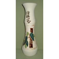 Китайский бамбук золото нова