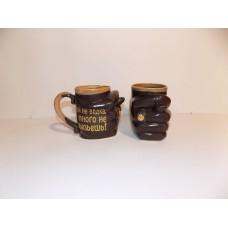 Чашка дуля черная с деколью