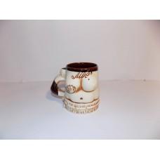 Чашка баня