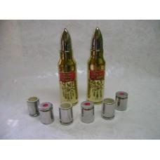 Коньячный набор «Пуля»