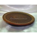 Тарелка (Ангоб-Декор триполье) d 250 мм