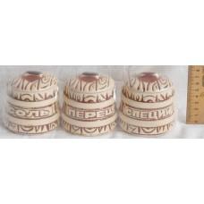 специи ведра (3 предмета) 8 см