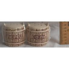 солонки малые Бочки 7 см